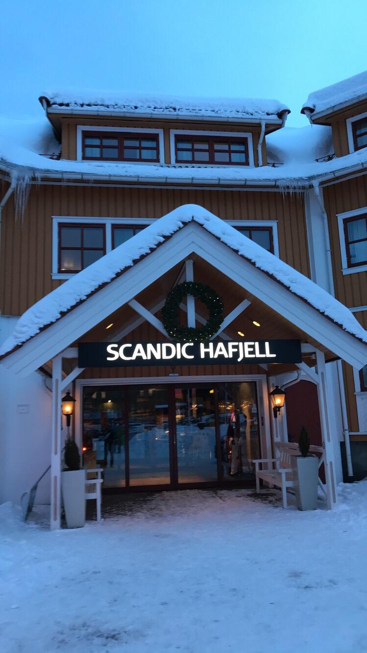 Vores hotel